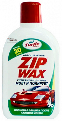 "Автошампунь-суперконцентрат ""TURTLE WAX ZIP WAX"", 1000мл."